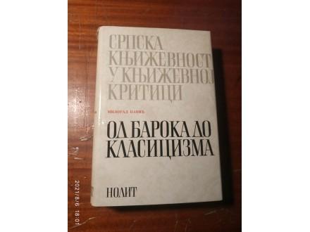 Srpska književnost u književnoj kritici 3 Nolit