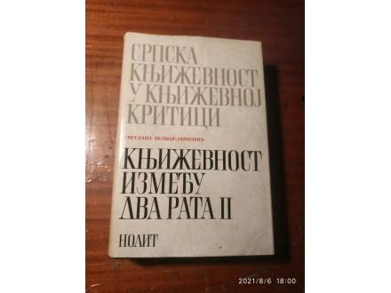 Srpska književnost u književnoj kritici 8 Nolit