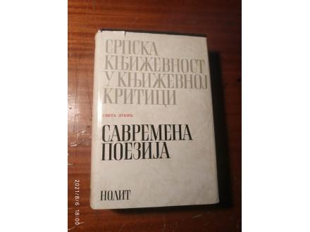 Srpska književnost u književnoj kritici 9 Nolit