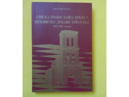 Srpska pravoslavna crkva u nezavisnoj državi hrvatskoj