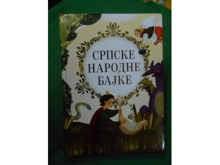 Srpske Narone Bajke:..Biberče.. Nemušti jezik
