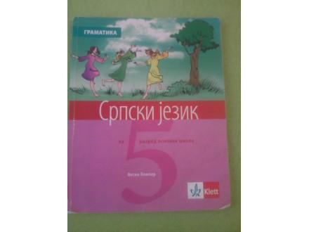 Srpski jezik gramatika za 5.razred ` Klett `