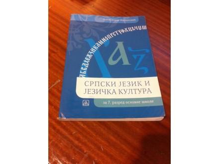 Srpski jezik i jezička kultura Aleksandar Milanović