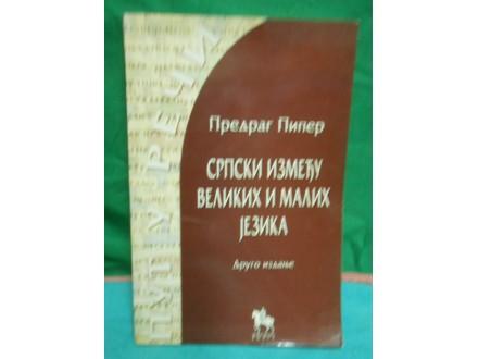 Srpski jezik između velikih i malih jezika