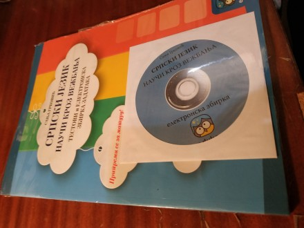 Srpski jezik nauči kroz vežbanja Sanja Grković