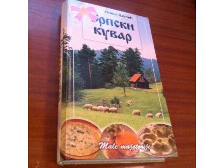 Srpski kuvar Lenka Kostić