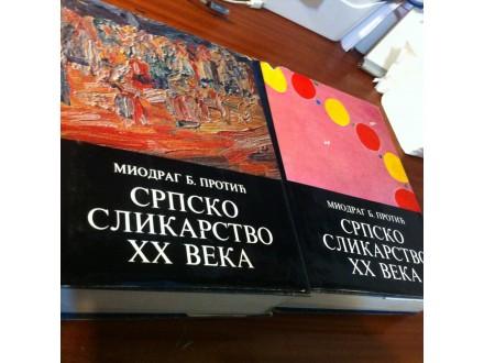 Srpsko slikarstvo XX veka M . B . Protić