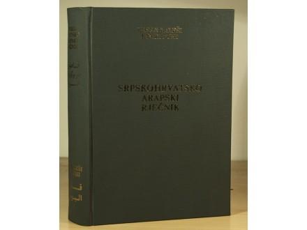 Srpskohrvatsko Arapski Rječnik