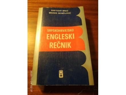 Srpskohrvatsko engleski rečnik Brkić Momčilović