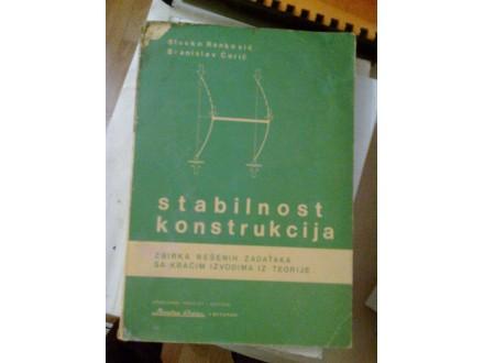Stabilnost konstrukcija zbirka rešenih - Ranković Ćorić