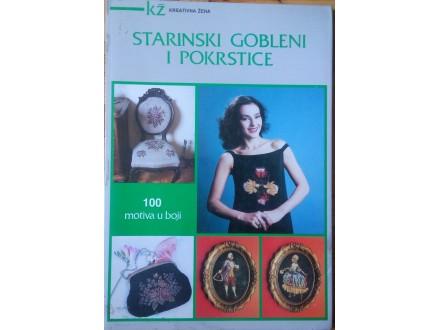 Starinski gobleni i pokrstice  Ljiljana Bisenić