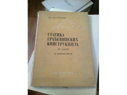 Statika građevinskih konstrukcija II deo - Đorđević