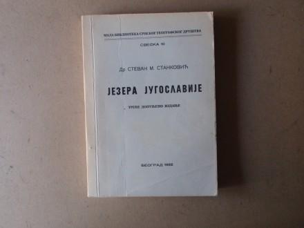 Stevan Stanković - JEZERA JUGOSLAVIJE