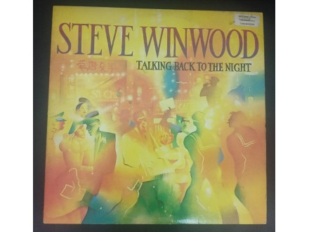 Steve Winwood - Talking Back LP (ORIGINAL US EDITION!)