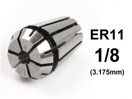 Stezna caura ER11 - 1/8 (3.175mm) - Elasticna caura