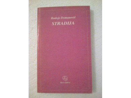 Stradija - Radoje Domanović