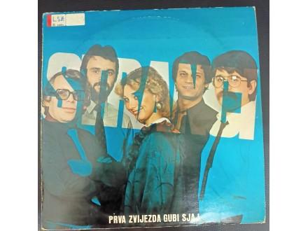 Stranci – Prva Zvijezda Gubi Sjaj LP (MINT,1983)