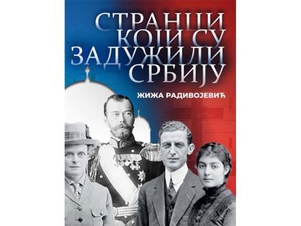 Stranci koji su zadužili Srbiju - Žiža Radivojević