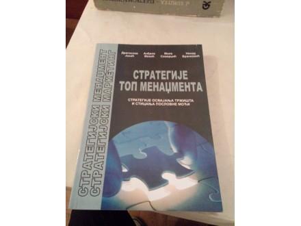 Strategije top menadžmenta - Jokić Mikić Samardžić