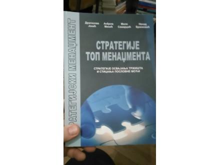 Strategije top mendžment - Jokić; Mikić; Samardžić