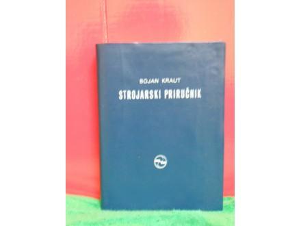 Strojarski priručnik Bojan Kraut izdanje 1970.tvrd pove