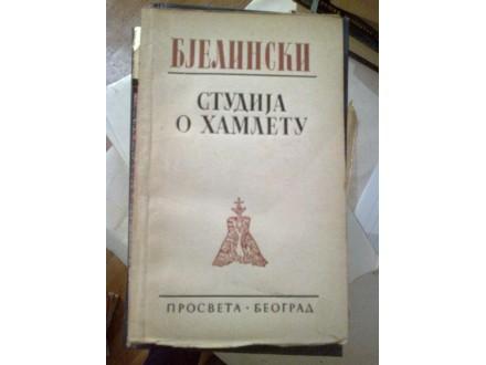 Studija o Hamletu - Bjelinski