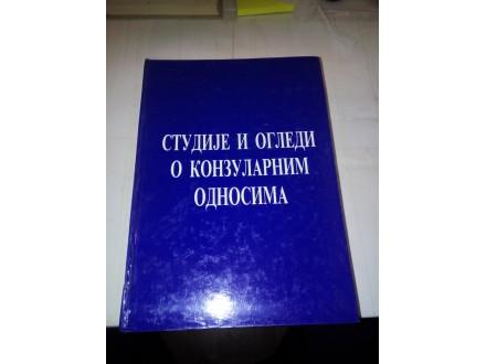 Studije i ogledi o konzularnim odnosima - Lopičić