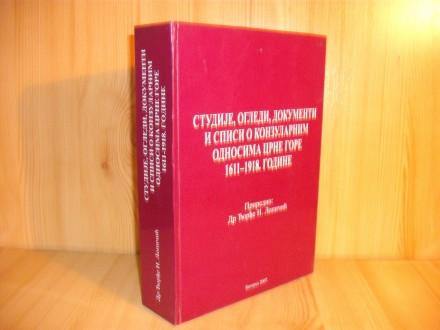 Studije,ogledi dokumenti i spisi o konzularnim odnosima