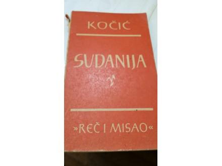 Sudanija - P. Kočić