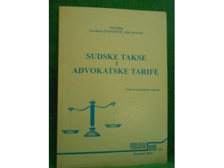 Sudske takse i advokatske tarife Gordana Stanojčić