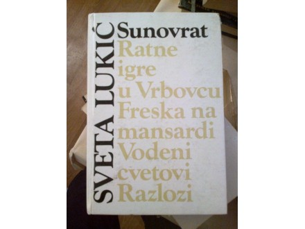 Sunovrat - Sveta Lukić