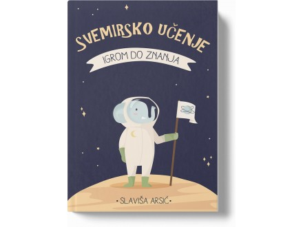 Svemirsko učenje - Slaviša Arsić