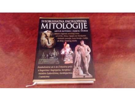 Sveobuhvatna Enciklopedija Mitologije Izvrsna