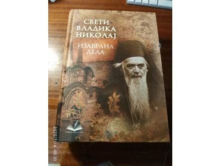Sveti Vladika Nikolaj