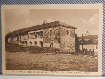 T O P O L A - KARA- ĐORĐEV KONAK iz 1804.g.(V-34)
