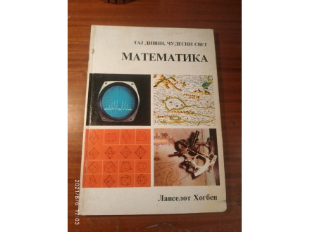 TAJ DIVNI ČUDESNI SVET Matematika - Lanselot Hogben