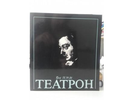 TEATRON 78/79/80