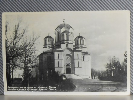 TOPOLA-OPLENAC-ZADUŽBINA KRALJA PETRA(V-96)