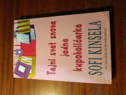 Tajni svet snova jedne kupoholičarke - Sofi Kinsela