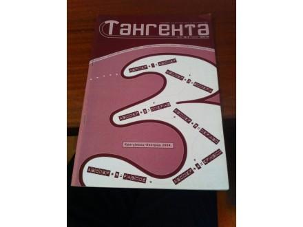 Tangenta broj 36/4 2003/04