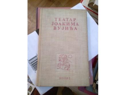 Teatar Joakima Vujića