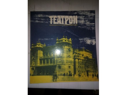 Teatron 84/85/86