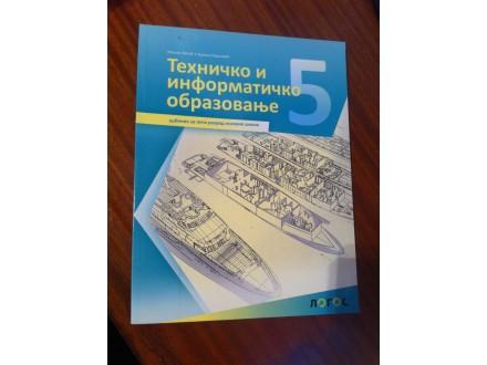 Tehničko i informatičko obrazovanje 5 Logos