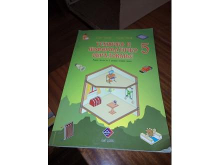 Tehničko i informatičko obrazovanje 5 radna sveska M&;G