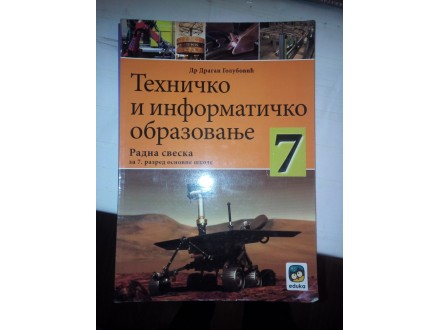 Tehničko i informatičko obrazovanje 7 radna sv - Eduka