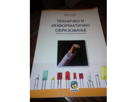 Tehničko i informatičko obrazovanje 8 - Eduka