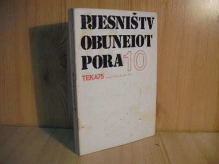 Tekstovi kritika TEKA, br. 10/1975