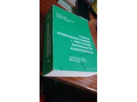 Teorija armiranobetonskih i prethodno napregnutih Aćić