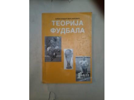Teorija fudbala - Aleksandar Marjanović