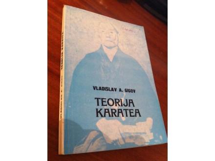 Teorija karatea Vladislav A . Gigov